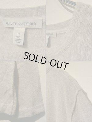 画像4: autumn cashmere(オータムカシミア) カシミアセーター グレー