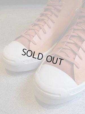 画像2: CONVERSE(コンバース) USA企画 Jack Purcell S Series Boots(ジャックパーセル Sシリーズ ブーツ) ブラウン
